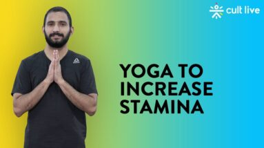 Yoga To Increase Stamina | Yoga Workout | Yoga for Beginners | Yoga At Home | Yoga Routine|Cult Live