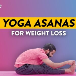 Yoga Asanas For Weight Loss | Yoga Workout | Weightloss Yoga | Yoga At Home | Cult Live